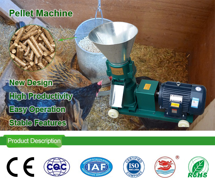 WANMA3910 120 Model Multi-Functional Mini Poultry Pellet Animal Feed Mill Mixer Machine