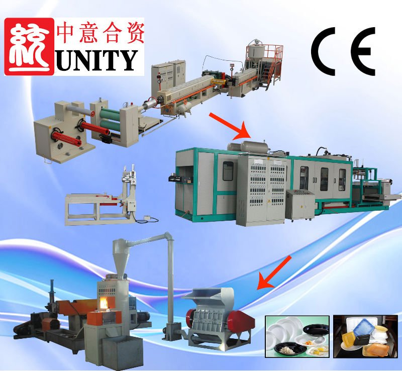 Polystyrene Foam Tray Making Machine (CE Approved TY1040)