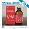 GMP Manufacturer Veterinary Medicine 50ml 100ml