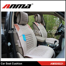 Easy disposable plastic luxury car seat cushion