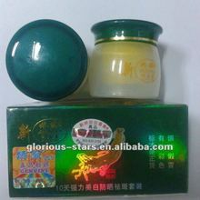 E93 Jiaoli Miraculous day and night Cream