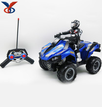 Hot selling nitro motorcycle 4ch rc remote control for kids