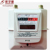 Hangyuxing Wireless Remote Reading Smart Gas Meter G1.6