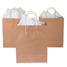 Large Brown Kraft Paper Gift Bags with Handle