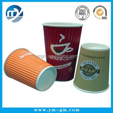 Custom printed disposable corrugated ripple coffee paper cup in Xiamen