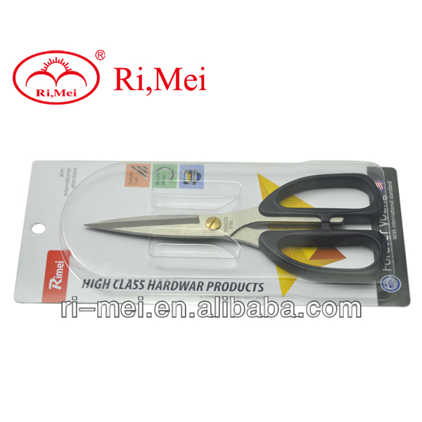 daily use goods scissors in india