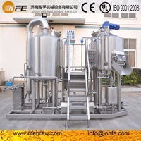 Good Service Beer Making Machine Industrial