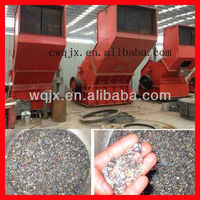 2013 HOT SALE Scrap metal crusher machine for recycling waste metal,metal crusher with strong power