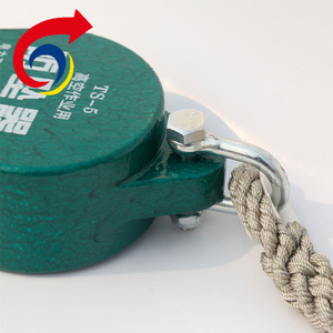 Steel wire rope retractable falling arrester