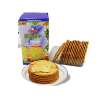 Wholesale 200g Vegetable Biscuits factory Super Big Biscuits