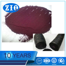 Black carrot powder food colorant available.