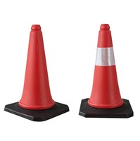 S-1202H 50cm Flexible Roadwork/Worksite safety plastic cone road traffic safety cone