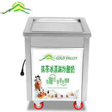 COLDVALLEY factory supply plat pan thailand style roll fry ice cream machine with flat table