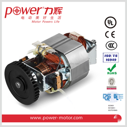 PU6330100-8103 AC motor for juicer