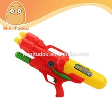 Cool Summer Toys Powerful Water Gun High Pressure Water Guns High Pressure Air Water Spray Gun MT800538