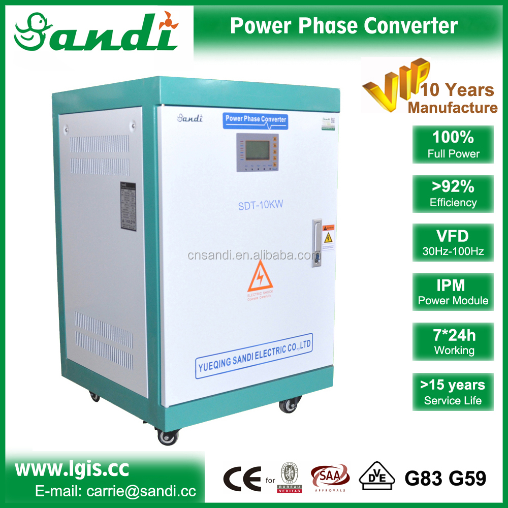 Three phase power supply 220v single phase to 380v 3 phase converter for motor