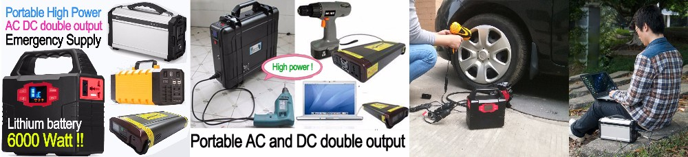 110V portable power station 110 Vac 110 Vac laptop phone solar charge battery pack