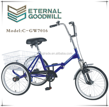 2016 Hot sale folding tricycle/trike/3 wheel bikes/city tricycle for adult GW7016