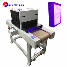 2017 hotsell led UV Curing system UV Curing machine with adjustable conveyor speed and width