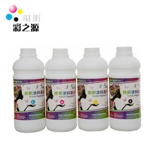 Cotton direct printing digital textile white pigment ink