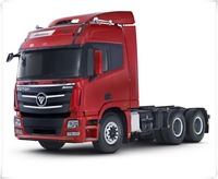 Good Engine !China FOTON AUMAN Tractor Truck For Export