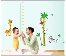 Cartoon Animal Height Increases Measurement Sticker Removable Diy Vinyl Quote Wall Sticker Poster Children's room decoration