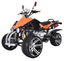 2017 high quality 250cc three wheel atv