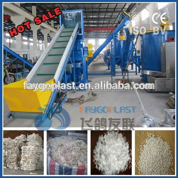 waste plastic recycling machine scrap plastic recycling machine