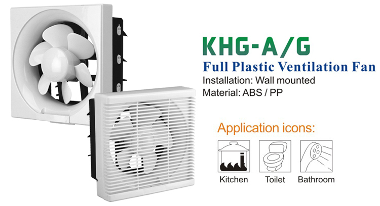 Louvered AC Wall-mounted Exhaust Fan (KHG20-G)
