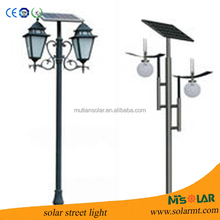 LED street light with solar power energy