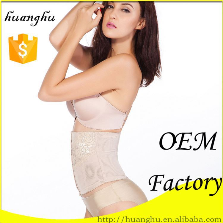 Newest comfortable ann chery 100% latex corset waist trainer
