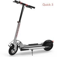 Yes foldable Inokim Myway 2 wheels folding electric kick scooter for adult