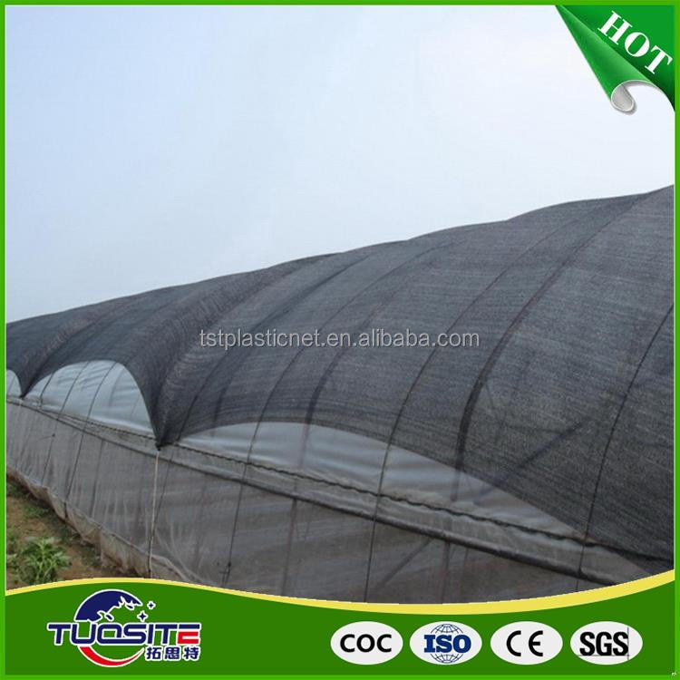 Many styles promotional agricultural shade net philippines