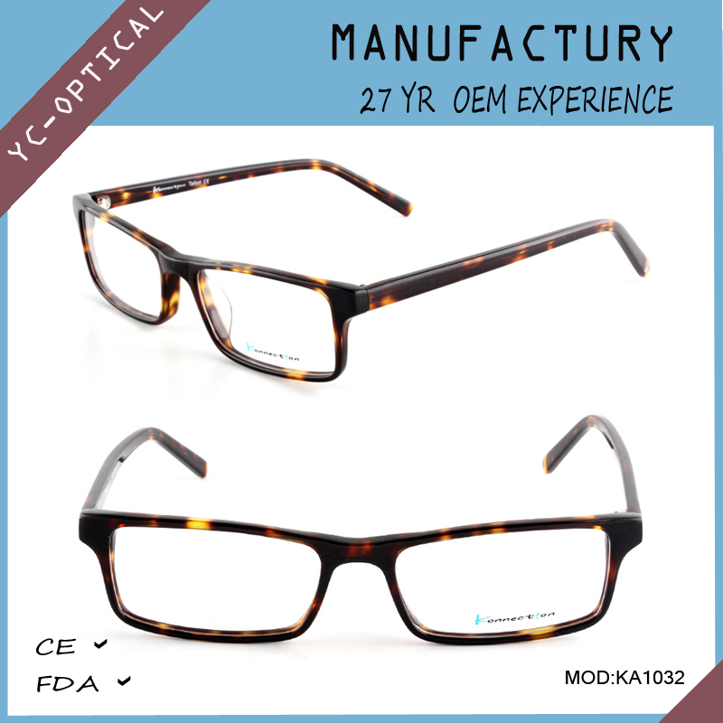 Energy Saving protect glasses for computer best quality