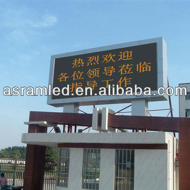 wholesale alibaba express cheap flexible portable digital outdoor scrolling text hanging led outdoor advertising boards