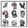 /product-detail/chinese-style-animal-art-tattoo-body-buddha-totem-flash-temporary-tattoo-sticker-60480001479.html