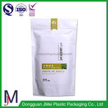 China good quality resealable food grade plastic packaging bags for baby food/self standing pouch for baby food in milk powder