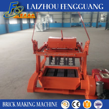 Diesel engine Small Concrete Block Making Machines For Sale