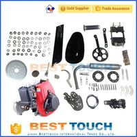Natural 4 cycle bike motor 49cc 4 stroke engine kit
