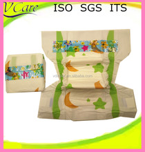 disposable nappies sunny baby diaper manufacturer in China