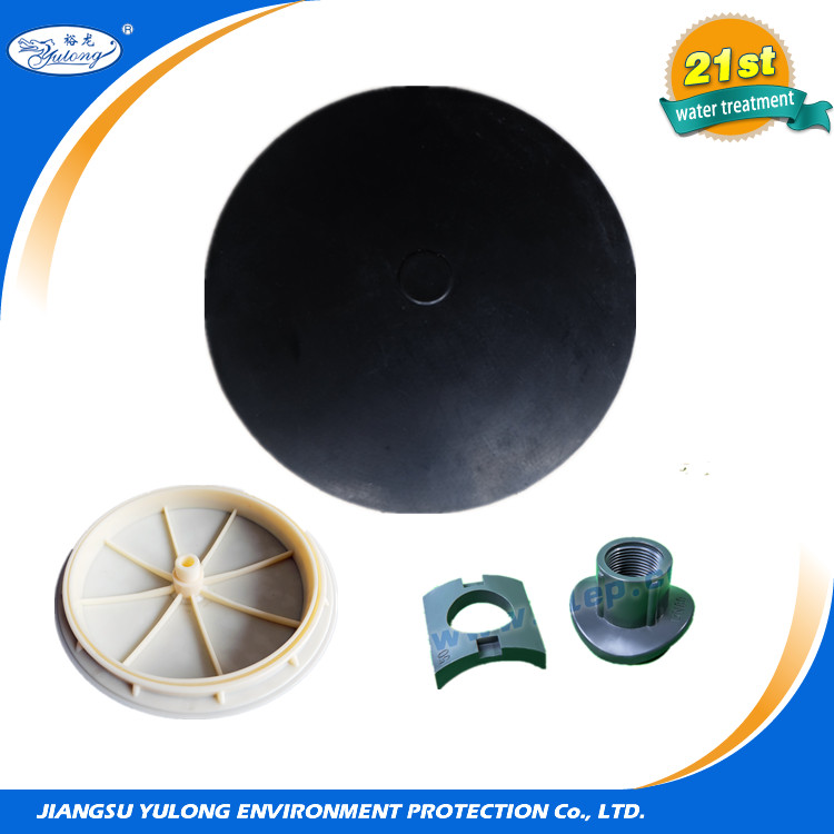 12 inch round air diffuser for Aeration tank fish pond