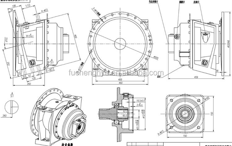 concrete mixer truck parts concrete mixer gearbox fc330