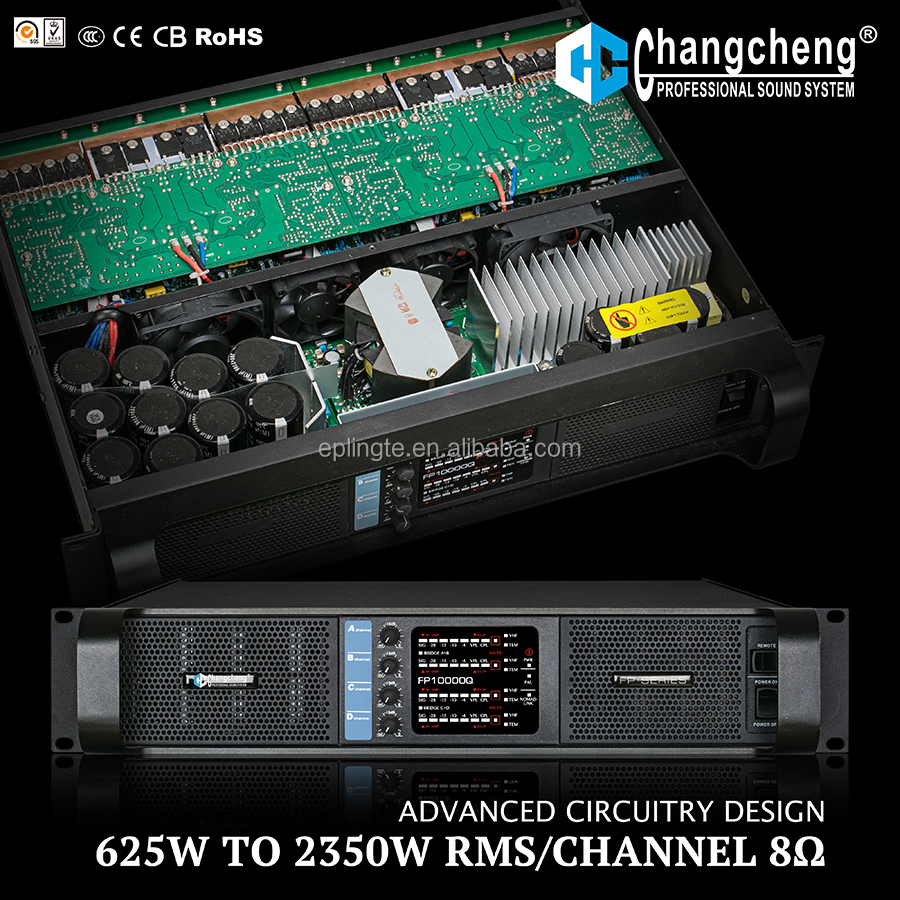 LINGTE/ChangCheng FP10000Q 4 CHANNEL Series, Class H 2U/3U Professional DJ, KTV power amplifier