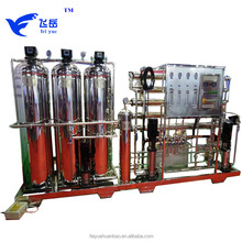 1000Lph -3000Lph Industrial Reverse Osmosis System / RO Water Purification Equipment