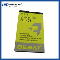 1550mah High capacity OEM bl-5j battery for nokia lumia 525 526 N920 C3 X1-01