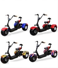 2017 citycoco 3 wheels 200km off road 200cc water cooling motor scooter trike for sale with CE