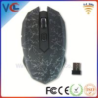 Wireless gaming optical mouse with laser engraving pattern LED lighting