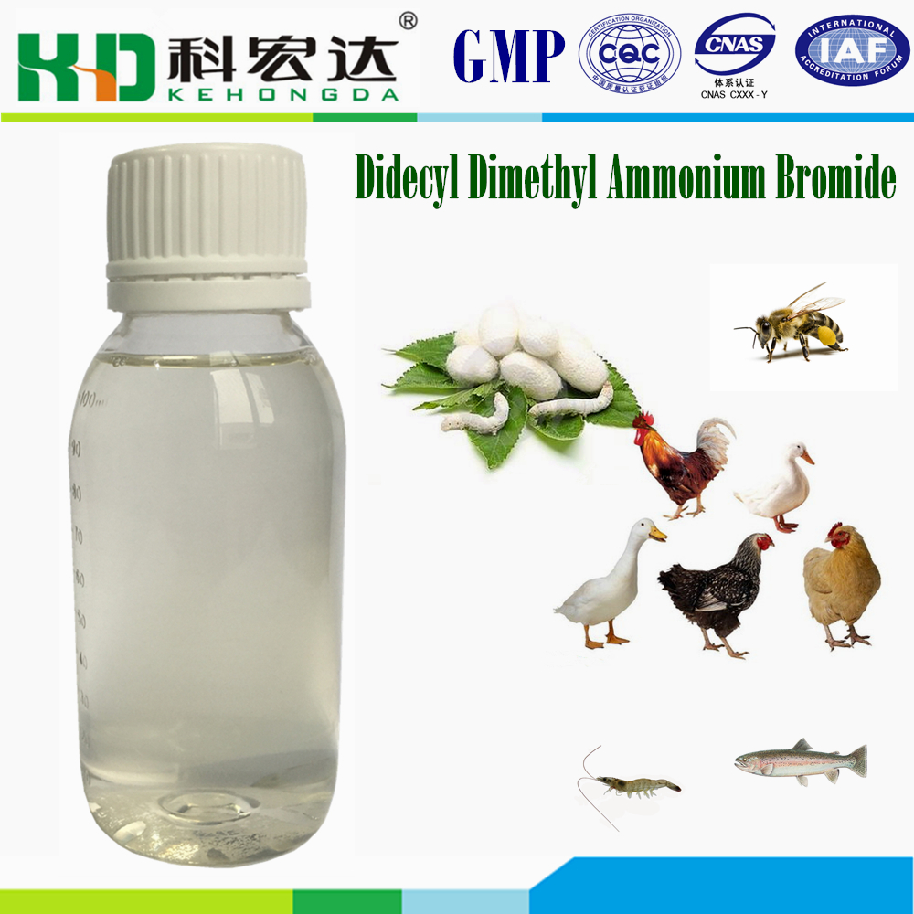 Didecyl Dimethyl Ammonium Bromide For disinfectant