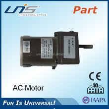 AC Motor Unis Game Part (2.34.04.000213)