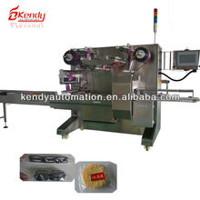 no gap no seal function pillow packing machinery